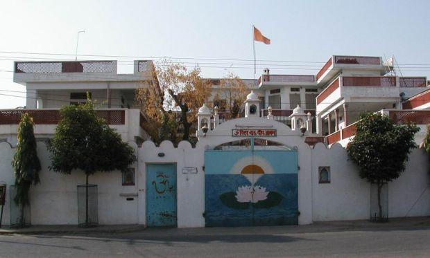 Jaipur-Ashram