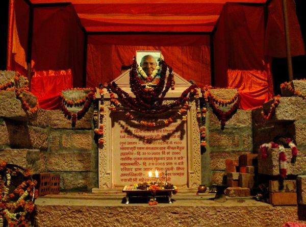 Jadan - Holy Guruji's mahasamadhi